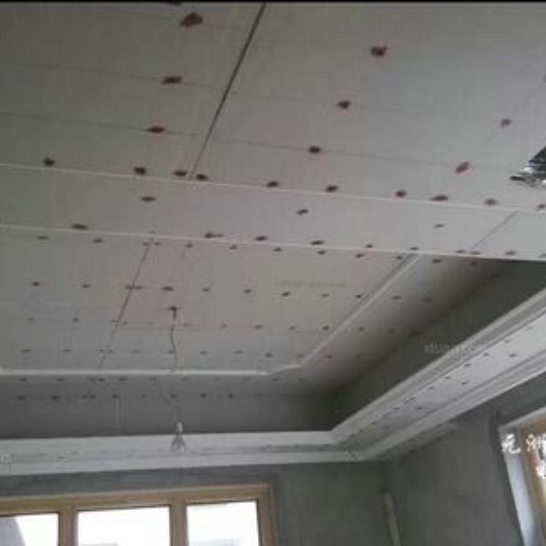 a室內設計b鋁材及窗戶c防盜門安裝d木地板安裝41231