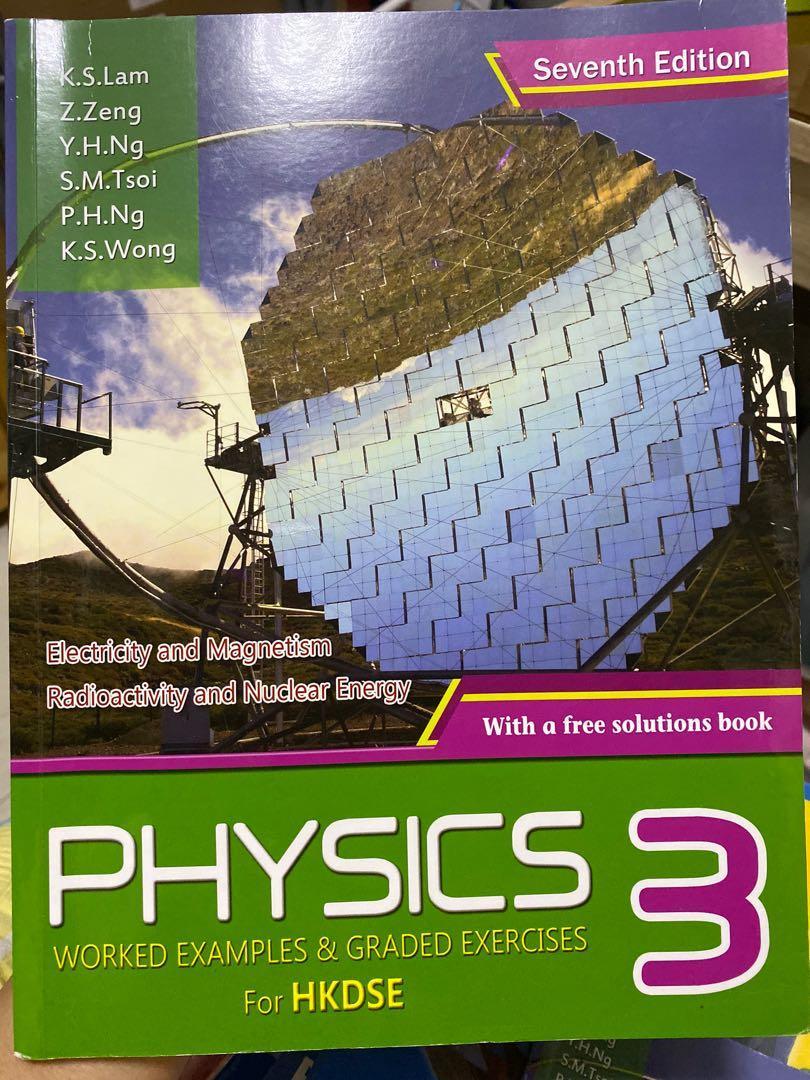 Aristo Hkdse Physics exercise 3