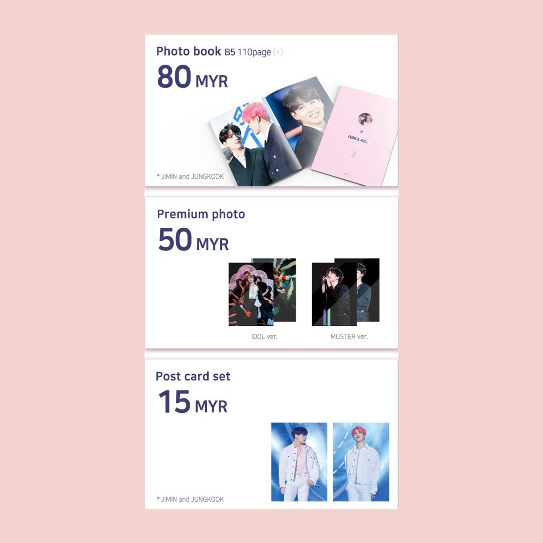 BTS JIKOOK PUSH&PULL EXHIBITION PURCHASING SERVICE