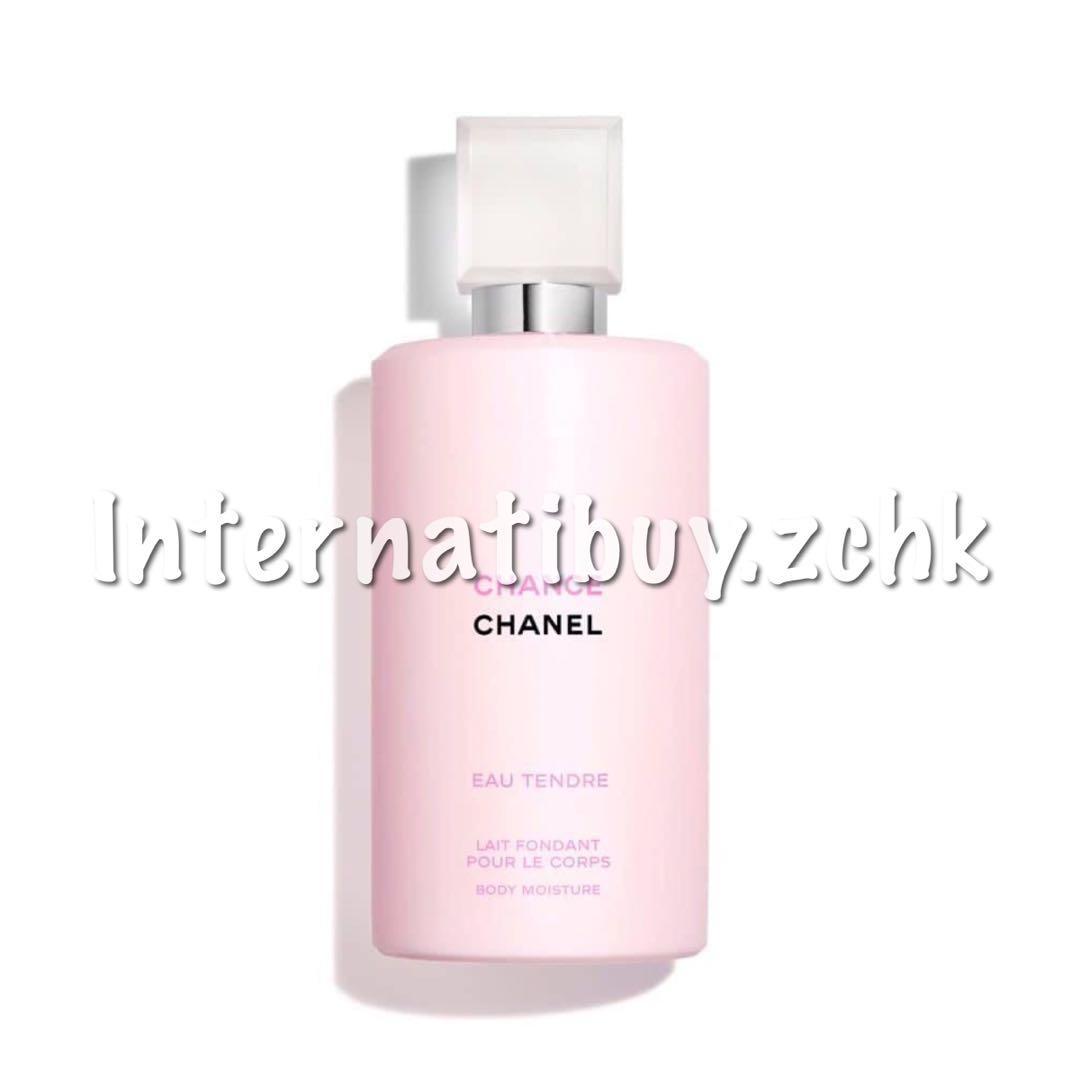 💕CHANEL CHANCE粉紅甜蜜柔膚乳霜200ML