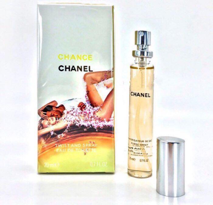 【小香隨身瓶】chanel chance 香奈兒女性淡香水20ml 黃色機遇邂逅淡香水 香水隨身瓶 香奈兒小香水