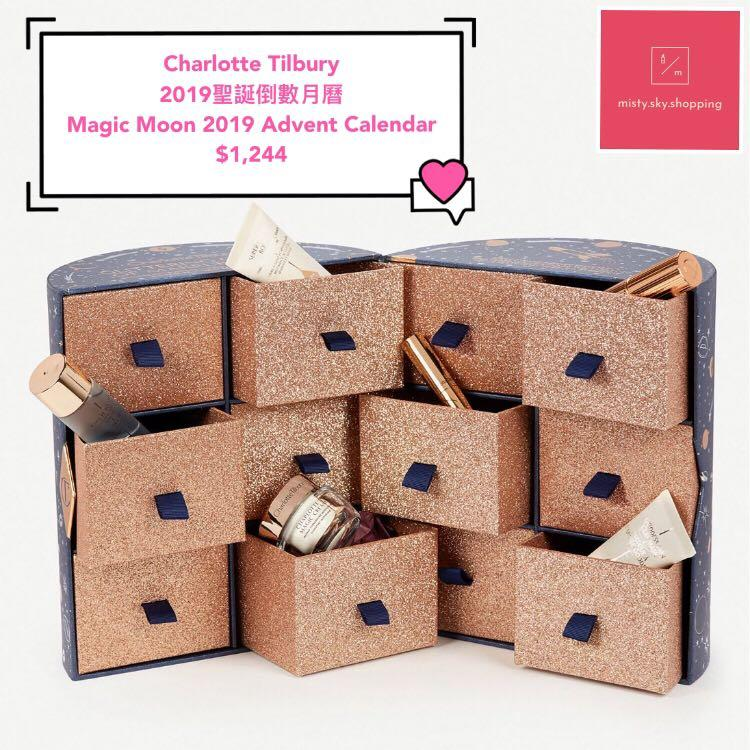 Charlotte Tilbury 2019聖誕倒數月曆 Magic Moon 2019 Advent Calendar