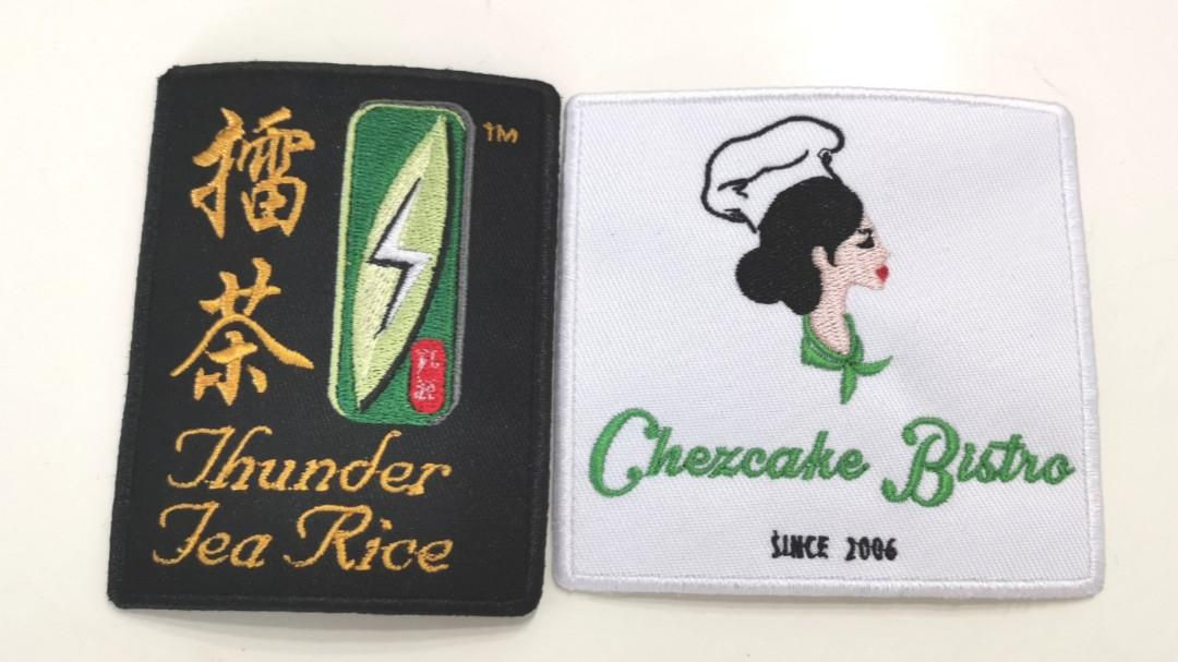 Customized embroidery patch