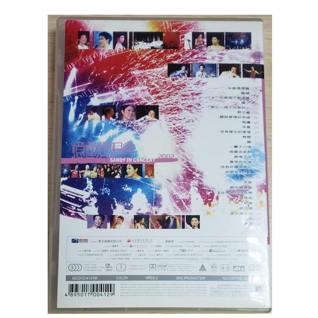 DVD 林憶蓮 憶蓮演唱會 SANDY IN CONCERT版 2002 DVD VIDEO LIVE 破曉 野花 願 依然 包平郵