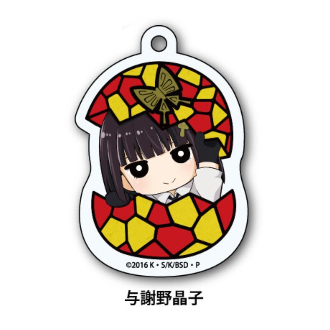 (Exclusive) Bungou Stray Dogs - Akiko Yosano - Acrylic Charm Keychain