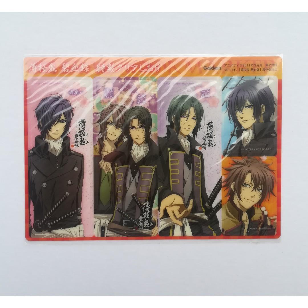 Hakuouki Hekketsuroku x Animedia - Clear Bookmark Sheet