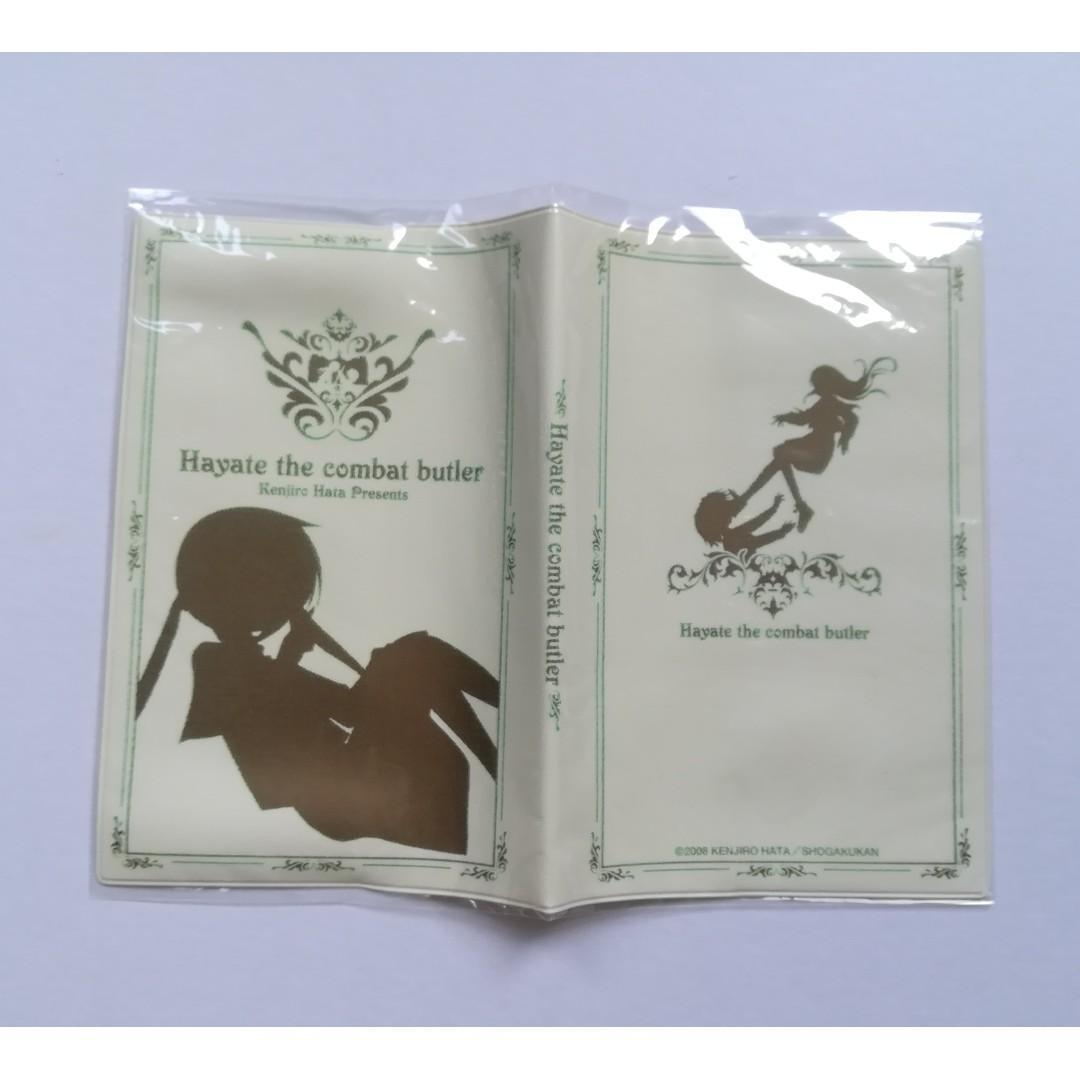 Hayate the Combat Butler! - Nagi & Hayate (Silhouette) - Special Book Cover
