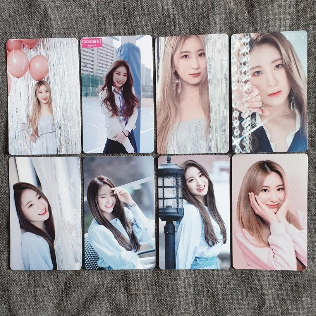 [INSTOCKS] IZONE Chaeyeon Unofficial Photocards Set B