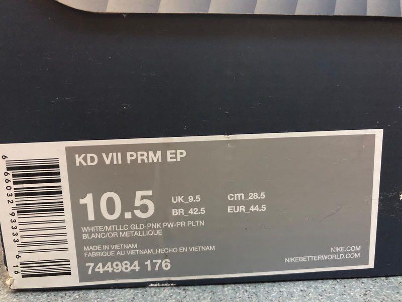 KD VII PRM EP