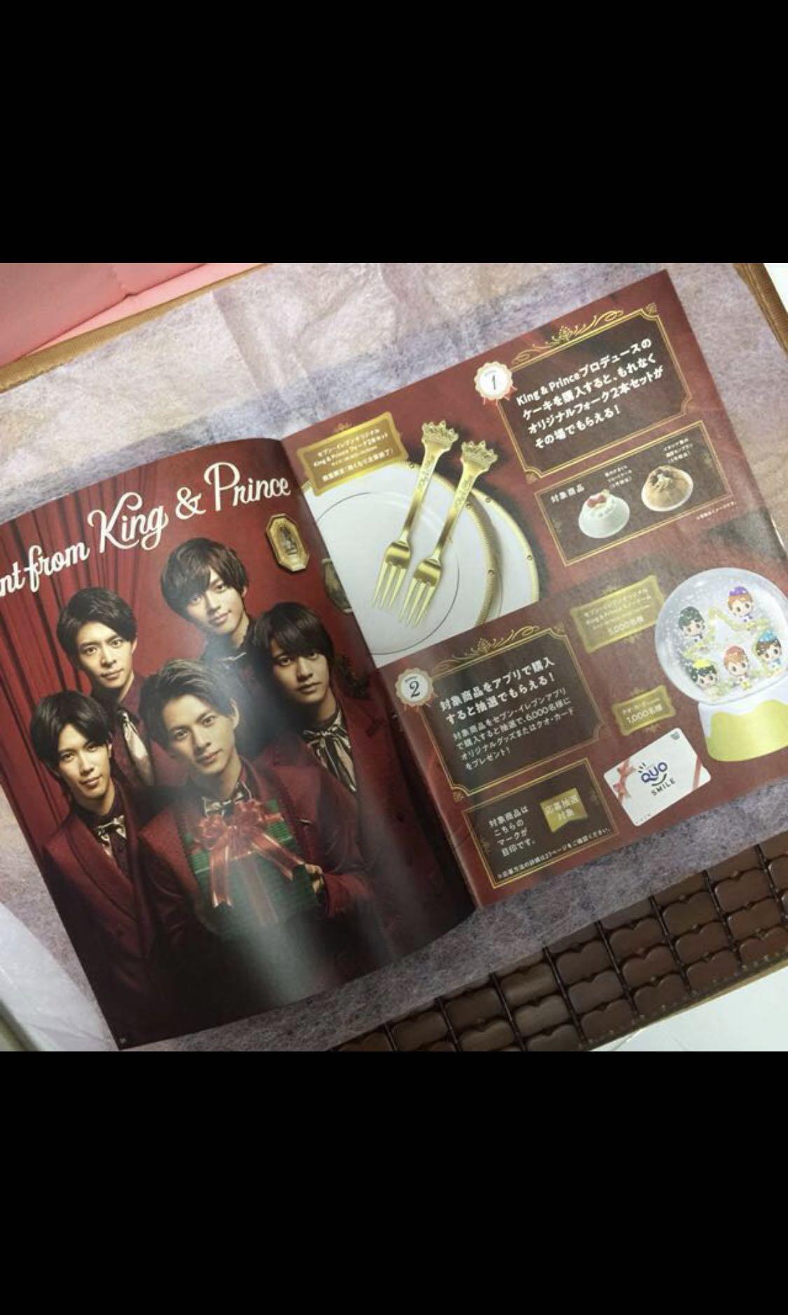 King&Prince 日本7-11宣傳單張 catalog DM