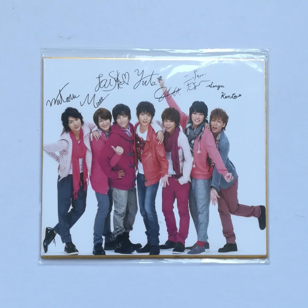 Kis-My-Ft2 - Shikishi / Autograph Board