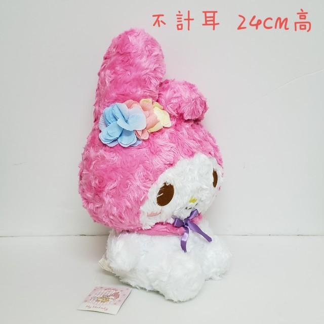 My melody / sweet piano 大公仔($80隻/$150兩隻/$200三隻)