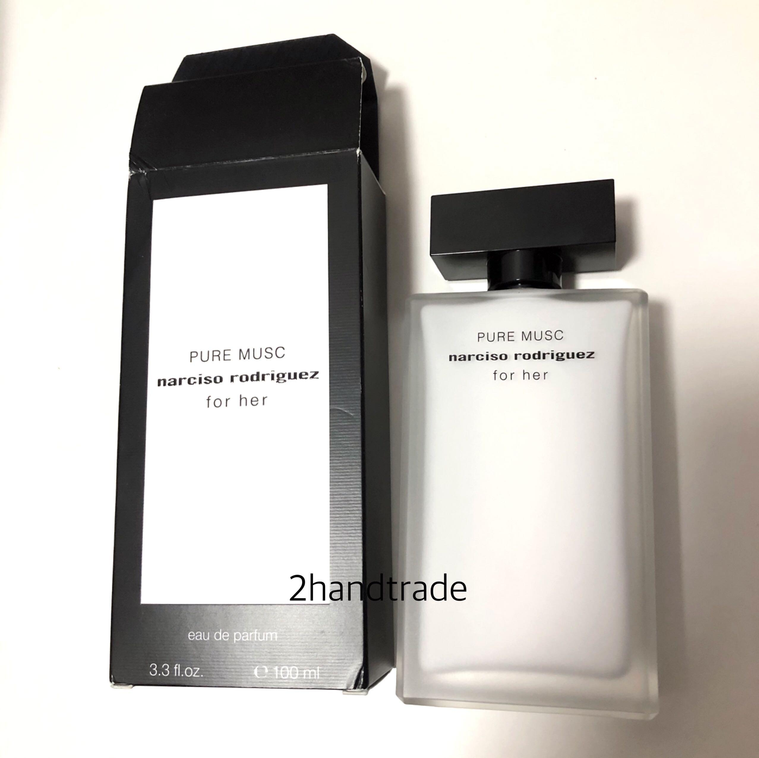 narciso rodriguez for her PURE MUSC淡香精 100ml