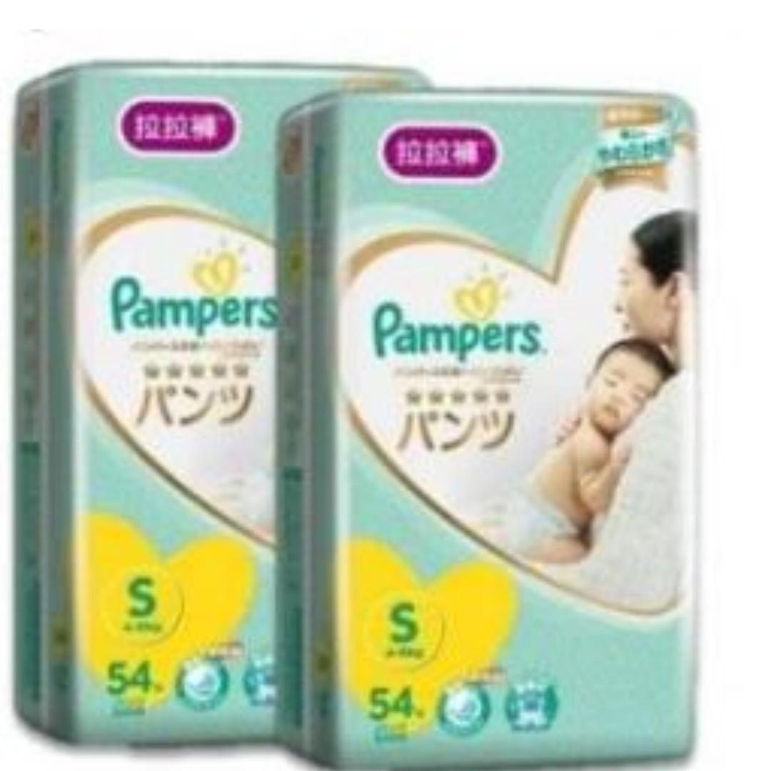 Pampers日本進口一級幫細碼拉拉褲 54 pcs