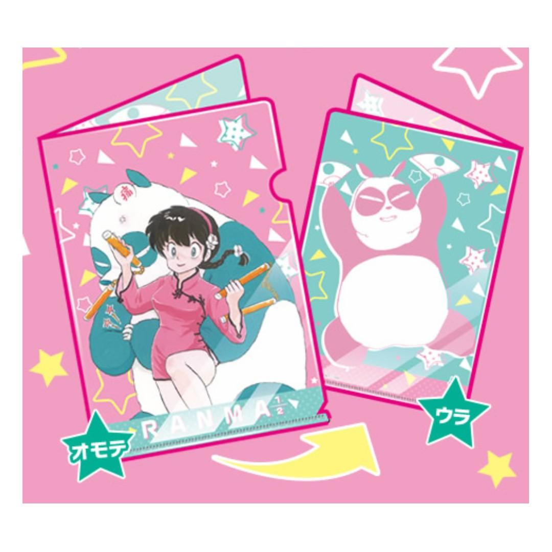 Ranma 1/2 - Ranma & Genma- Mini Clear File