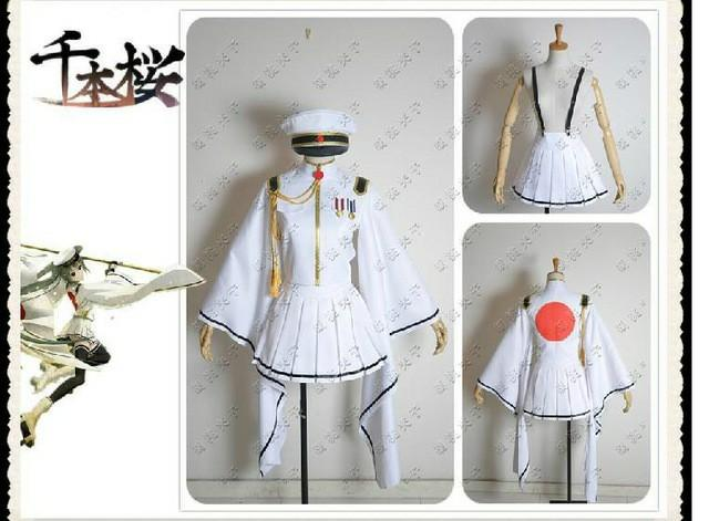 RENT/SALE Vocaloid Miku Senbonzakura White Flame Cosplay Costume Modern Kimono