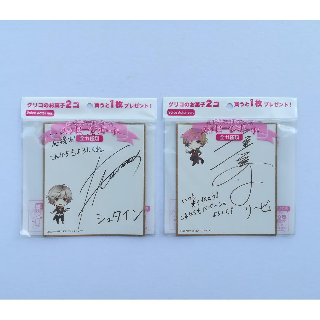 Tsukipro x The Wizard of twins LICO & GLI x Glico - Voice Actor ver. - Message Board (Replication Sign Mini Shikishi)