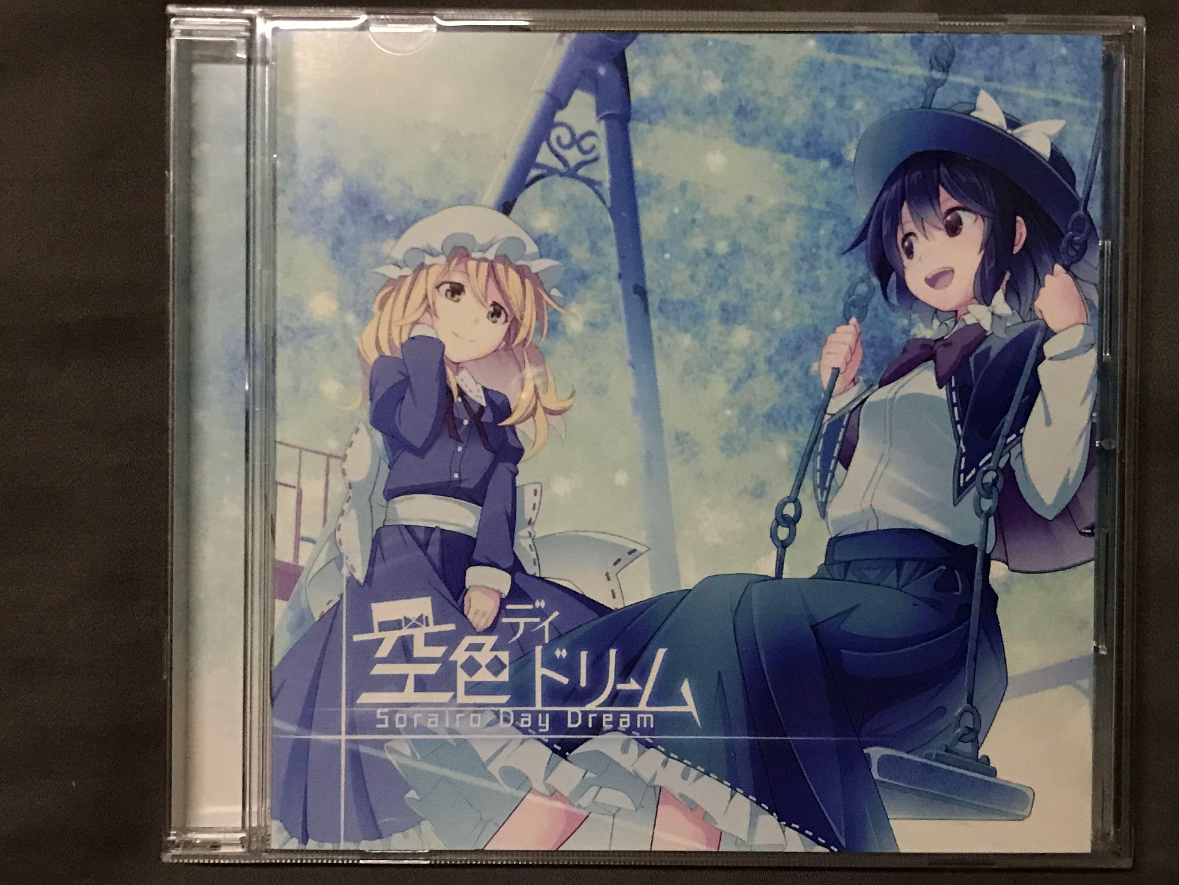[Touhou Project] TUMENECO - TMNC028 空色デイドリーム Sorairo Day Dream, Like New Condition