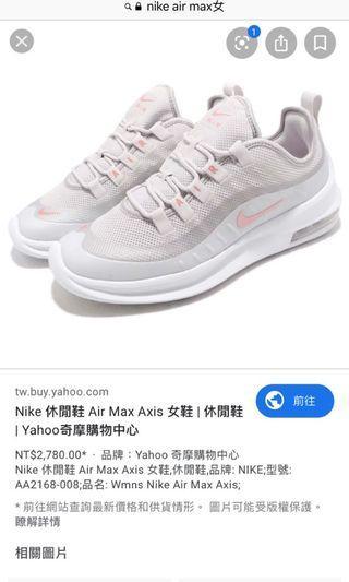 Nike air max 灰粉