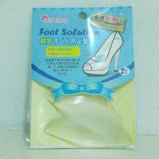 🔆減壓 止滑 跟鞋墊(透明)