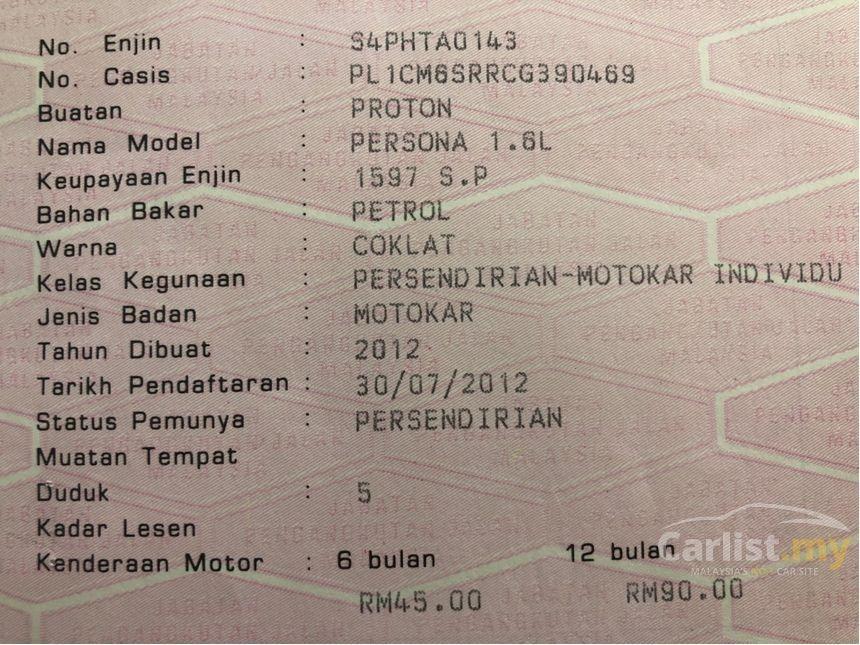 2012 Proton Persona 1.6 (A) Medium Line One Owner.     http://wasap.my/601110315793/persona2012