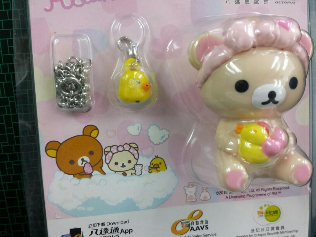 粉红熊八達通