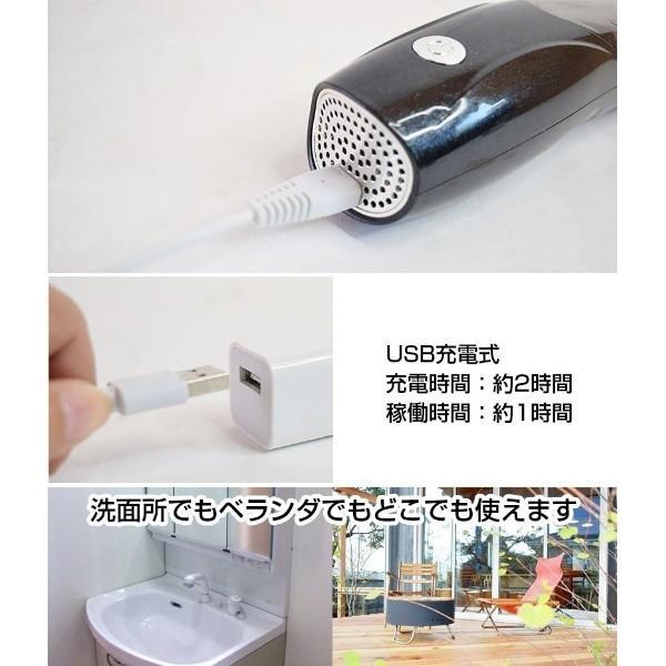 全新日本 2019年新推出 サンコー 電動剪髮器 理髮器  可吸髪碎防止髮碎掉下 方便衛生 USB 充電超方便, 大朋友 / 小朋友合用