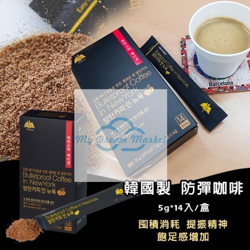 #防彈咖啡 #最平低至3.5