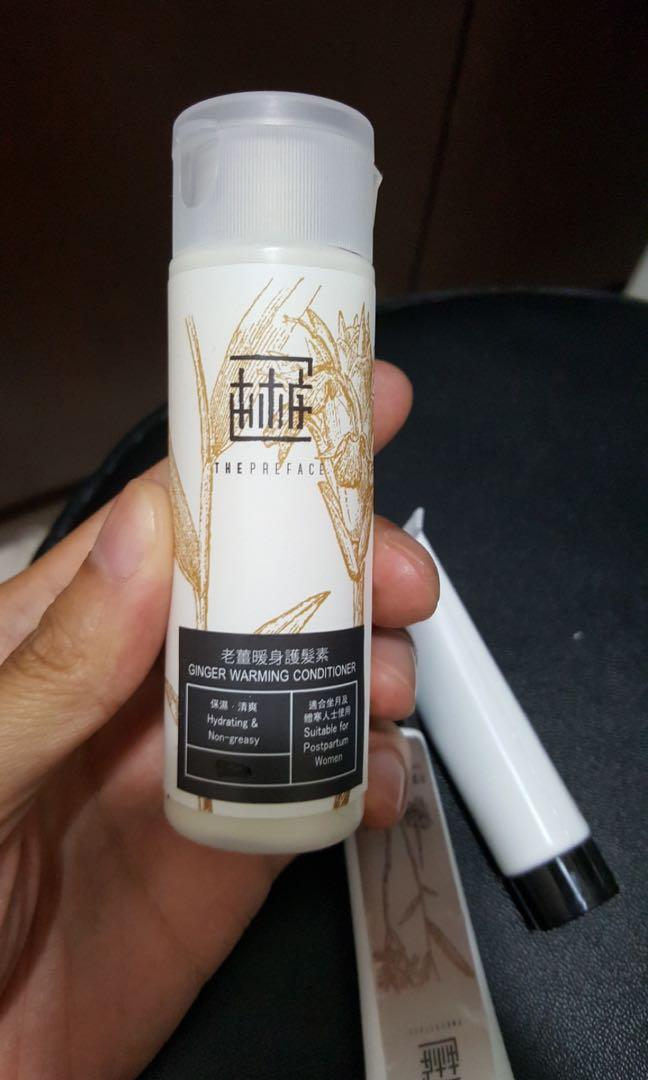 老薑暖身護髮素 50ml 本木序 The Preface Ginger Warming Conditioner