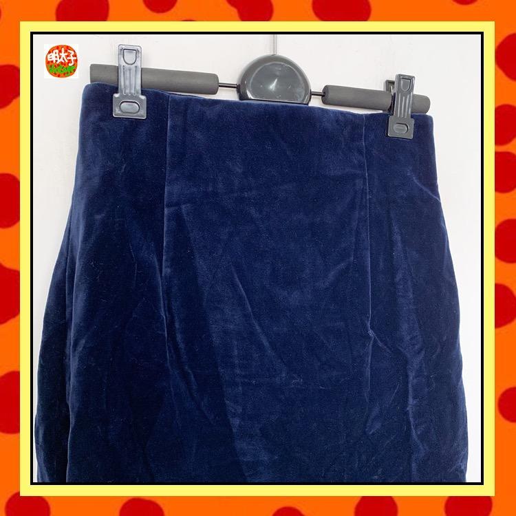 二手 深藍色 絨布 窄版 高腰 長裙 明太子 B1120