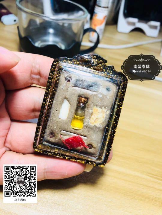 泰國佛牌 阿贊納林通 路過型古曼童瓷面locket