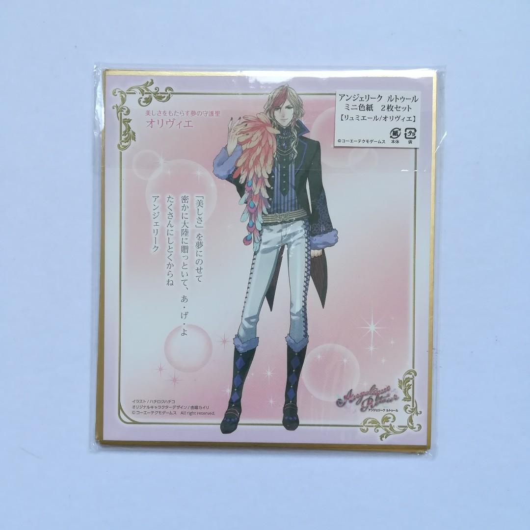 Angelique Retour - Lumiale & Olivier - Mini Shikishi / Mini Autograph Board