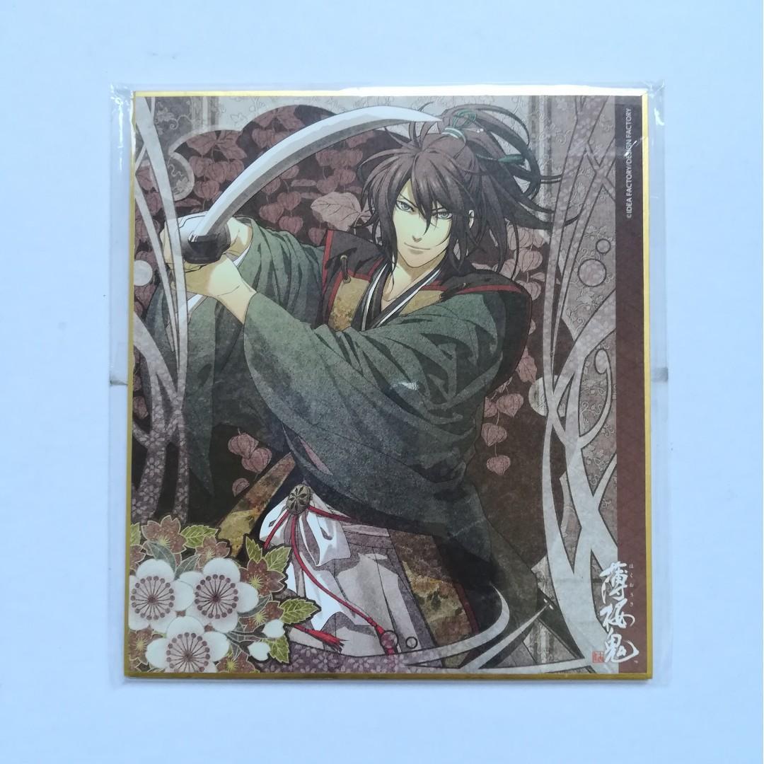Hakuouki Shinkai Kaze no Shou - Iba Hachirou - Mini Shikishi / Mini Autograph Board