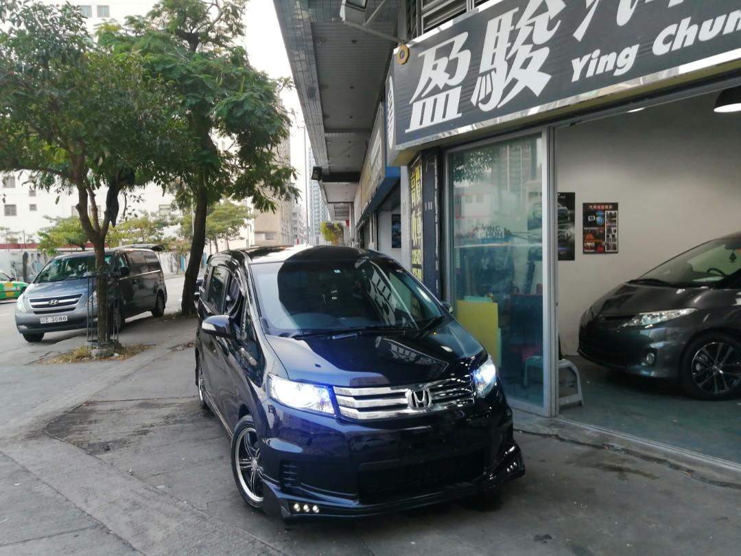 HONDA FREED Hybrid Mugen2012
