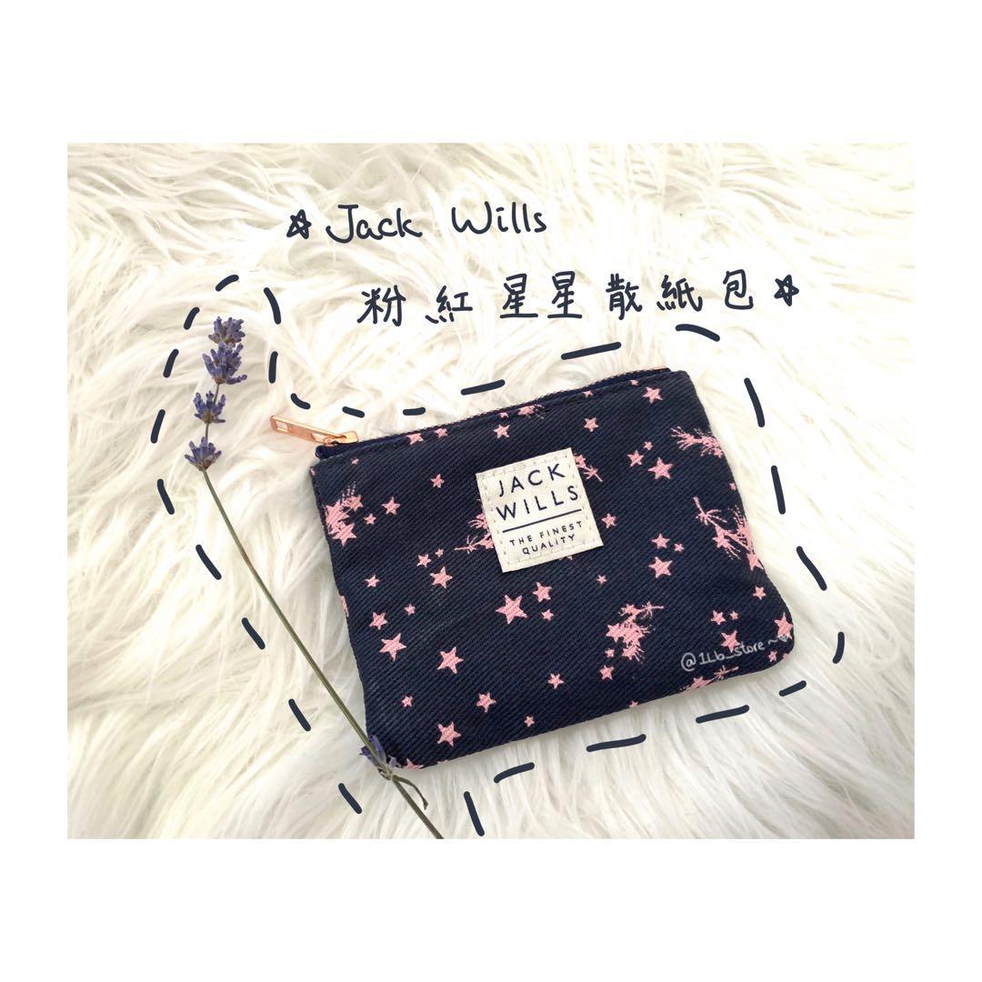 Jack Wills粉紅星星散紙包