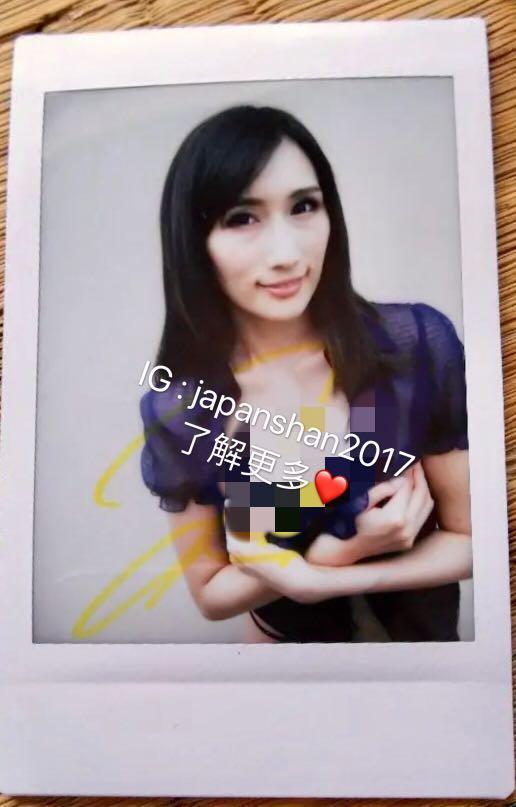 Julia 即影即有 拍立得 親筆簽名 日本