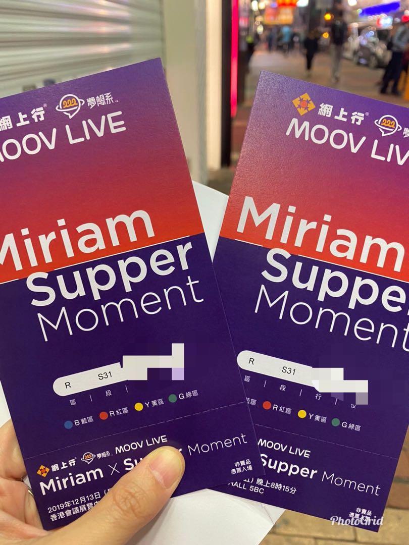 MOOV 楊千嬅 Miriam Supper Moment MOOV Live 2019
