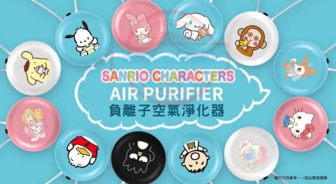 sanrio 隨身空氣清新機