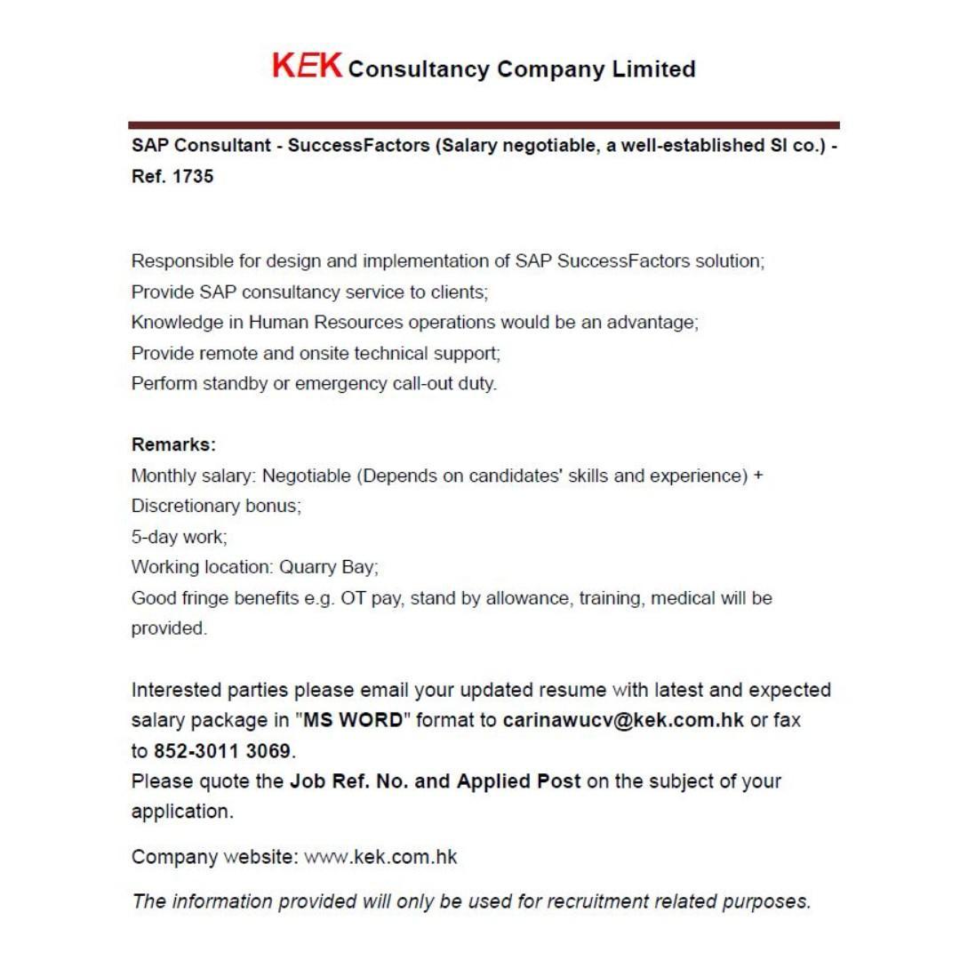 SAP Consultant - SuccessFactors (Salary nego) - Ref. 1735