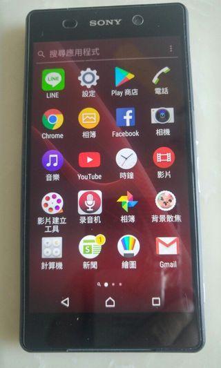 Sony Z2 D6503 4G LTE 5.2吋
