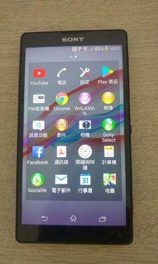 Sony Xperia ZL C6502  5吋