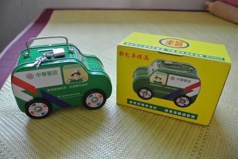 中華郵政 車子造型 存錢筒 有附鎖頭及鑰匙 ~全新 面交 自取 較划算