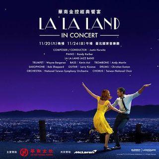 11/23 半價售 Lalaland 音樂交響會