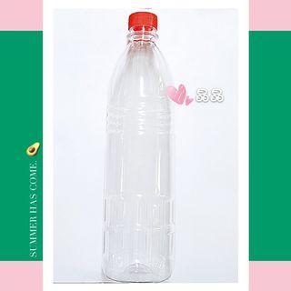 ☆晶晶【免運】120支PET清瓶/柳丁瓶/椰子瓶/寶特瓶/塑膠瓶/果汁瓶,花生瓶,堅果瓶1100cc