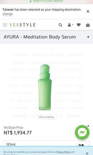 日本 ayura 冥想五感 美容液