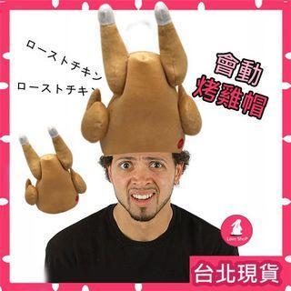 會動火雞帽 網紅抖音同款 電動火雞帽 會動的雞腿帽 送男朋友吃雞禮物
