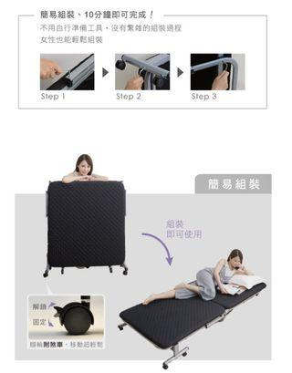Simple Life基本款無段式折疊床