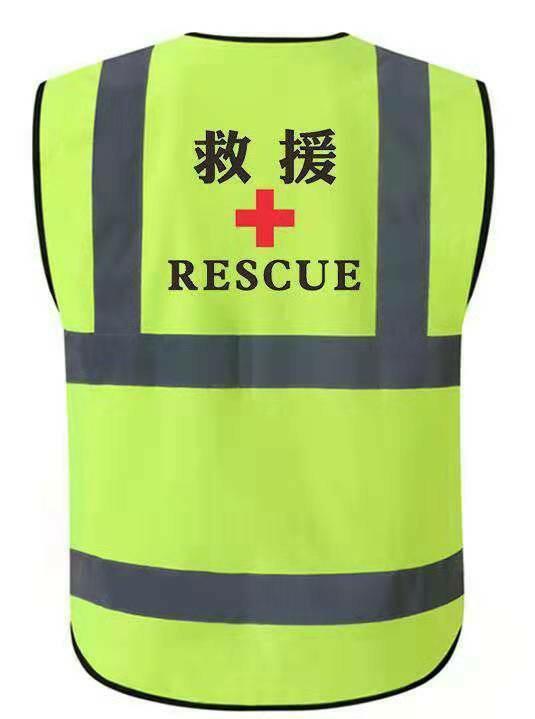 反光背心马甲交通骑行安全衣服环卫工人荧光衣美团驾驶员车用外套