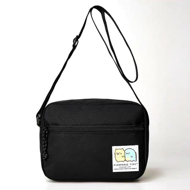 日單 日本附錄包 可愛角落生物輕便休閒單肩袋 斜挎包