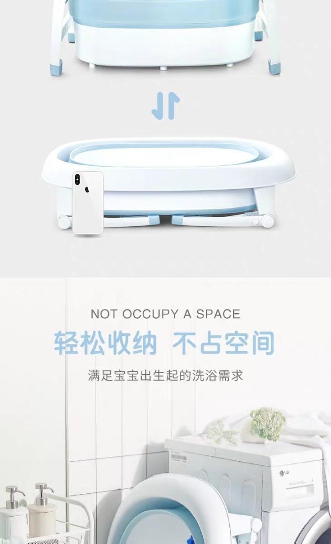 Baby Bathtub Dual Purpose Anti Slip Bathtub